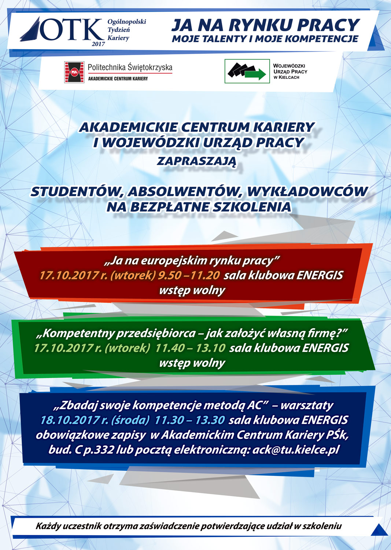 Bezpłatne szkolenia dla studentów, absolwentów, wykładowców